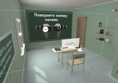 Разработка VR тренажёра для самоспасателя ГДЗК9 с моделированием сценария эвакуации из горящего здания
